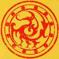 Jumong_Gif